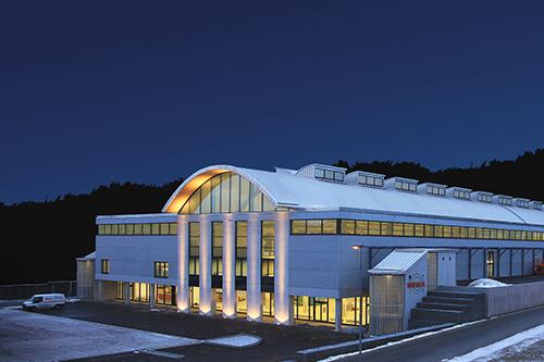 MEGA Stockach Das Fach-Zentrum für die Metzgerei und Gastronomie GmbH Firma